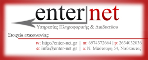 enter-net