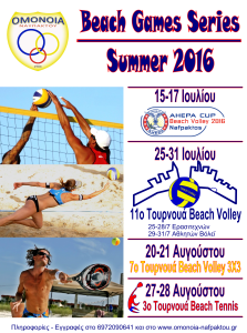 beach volley series poster2016-a